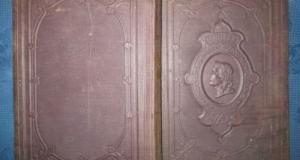 Carte veche germana gotica-SCHILLER-Toata Opera-1867. Stare buna, gros,frumos copertata, hartie fina