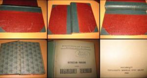 Instructiuni provizorii asupra organizarei terenului-1926. Carte veche militara Romania. Ministerul