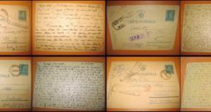 Carti Postale Romania regalista Stampile reclama speciale. Total 17 bucati perioada 1930-1940 cu Cen