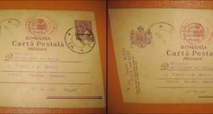 Carta Postala Militara. Reg. 13 Calarasi. RL3. C MItraliori. Romania regalista- 26 Aprilie 1931. Tri