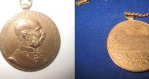 Medalie Frant Jozef- Signum Memoriae bronz- 3.5cm. Piesa originala veche anii cca 1900, stare mai uz