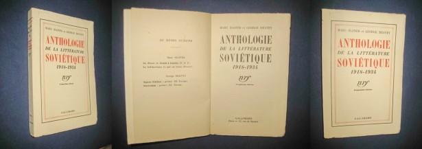 2580-Antologie de Literatura sovietica 1935 anii 1918-1934 carte veche.