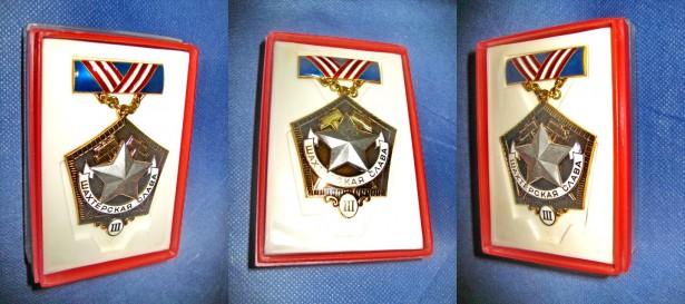 1512- Medalia sovietica Gloria Minerului metal emailat, aurit si arg.