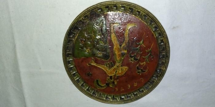 Greek  Crete Hand Made Plate, Solid Brass, Enamel
