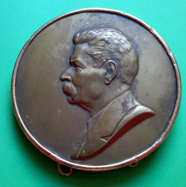 Medalie bronz Maxim Gorki, Nicolai Sokolov