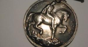 Medalie veche, din argint, masiva, perioada 1914-1918, Regele George al V-lea, Anglia. Medalia este