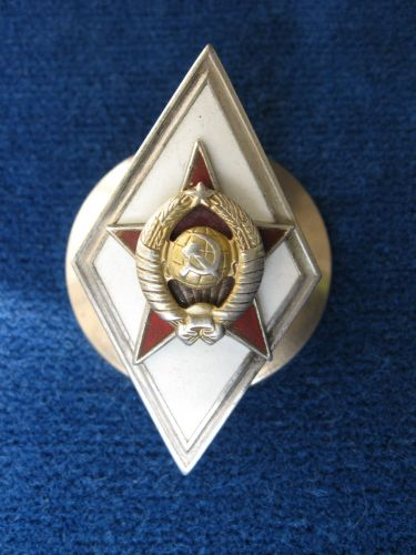 Inalta Distinctie Marina Militara URSS, din argint masiv, placata cu aur, perioada anilor 1940 - 195