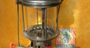 Lampa, veche, deosebita, pentru iluminat (Solar), pe baza de kerosen, confectionata din metal cromat