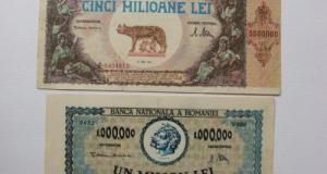Bancnote vechi romanesti (falsuri de epoca), din 1947. Bancnotele nu au urme de pliere pe verticala