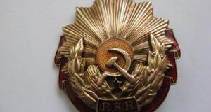 Distinctie veche romaneasca, din perioada comunista - Ordinul Muncii clasa a- III-a RSR, fara cutia