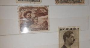 Clasor timbre vechi 53
