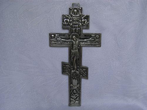 ORTODOXĂ cruce de binecuvântare Crucea de Argint Rusia și Georgia 1850