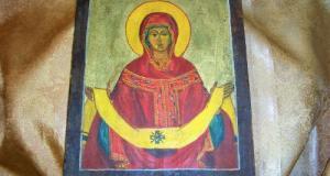 Icoana pictura ulei pe lemn, veche, colectie, cadou