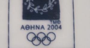 Athens 2004 cana