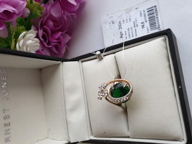 Inel superb din Argint 925 aurit cu Smarald și zirconii